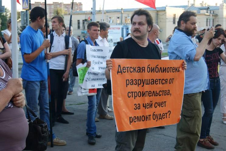 Согласованный митинг против строительства Пионер парк 16 августа 2016 - 11
