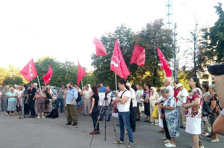 Согласованный митинг против строительства Пионер парк 16 августа 2016 - 9