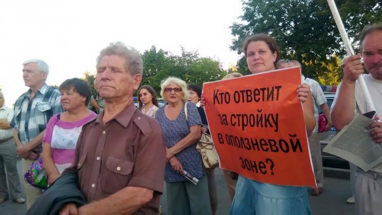 Согласованный митинг против строительства Пионер парк 16 августа 2016 - 8