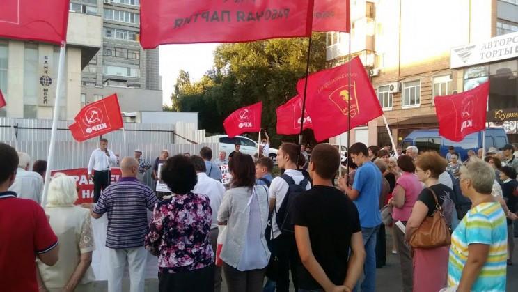 Согласованный митинг против строительства Пионер парк 16 августа 2016 - 7
