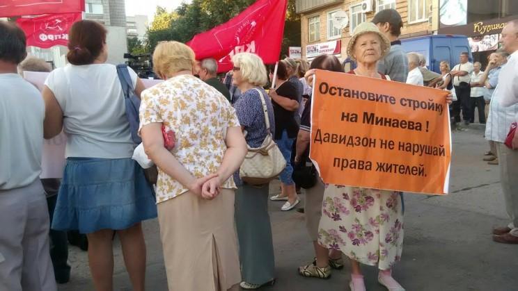 Согласованный митинг против строительства Пионер парк 16 августа 2016 - 6