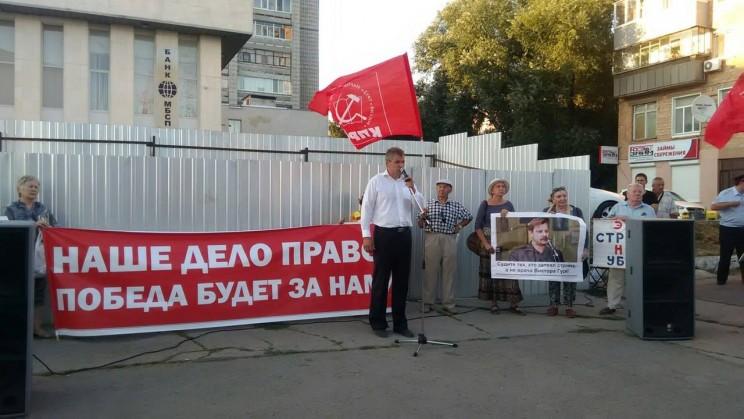Согласованный митинг против строительства Пионер парк 16 августа 2016 - 5