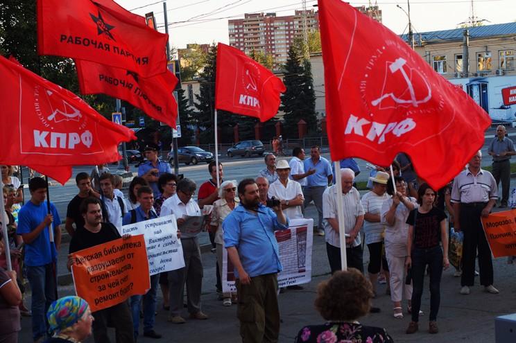 Согласованный митинг против строительства Пионер парк 16 августа 2016 - 4