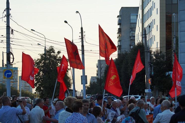 Согласованный митинг против строительства Пионер парк 16 августа 2016 - 3