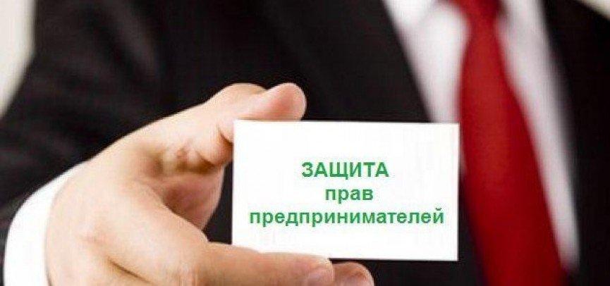 В Димитровграде за нарушение прав предпринимателя возбудили уголовное дело