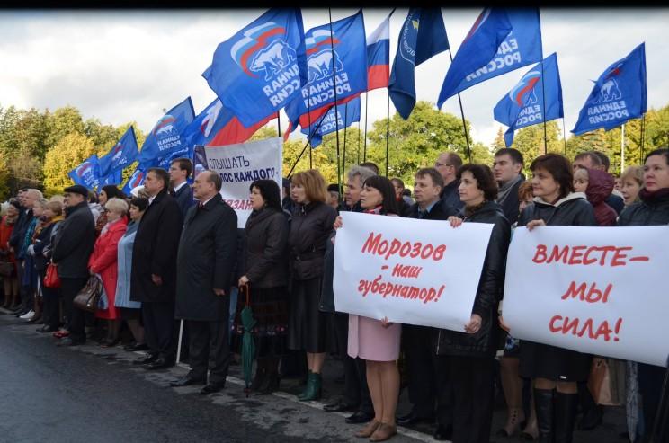 Ульяновские единоросы на митинге в честь избранного на пост губернатора Ульяновской области Сергея Морозова