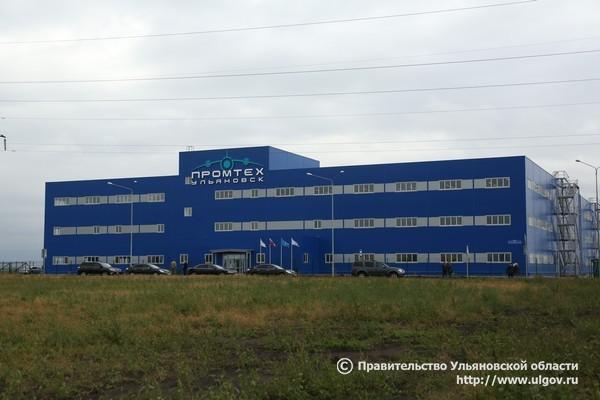 Единственная в России особая экономическая зона аэропортового типа открылась в Ульяновской области