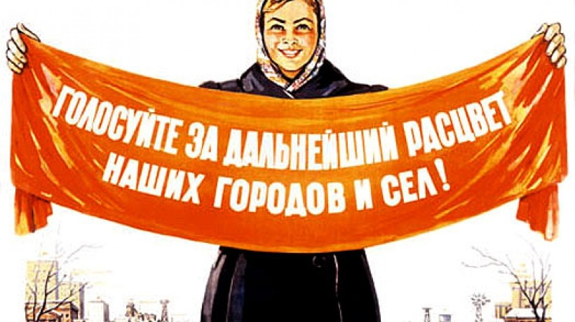 Хроники выборов в Ульяновской области: окончание нестерильной кампании-2016