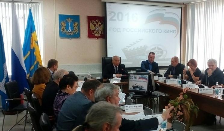 Заседание городской думы Димитровграда 29 сентября 2016 года