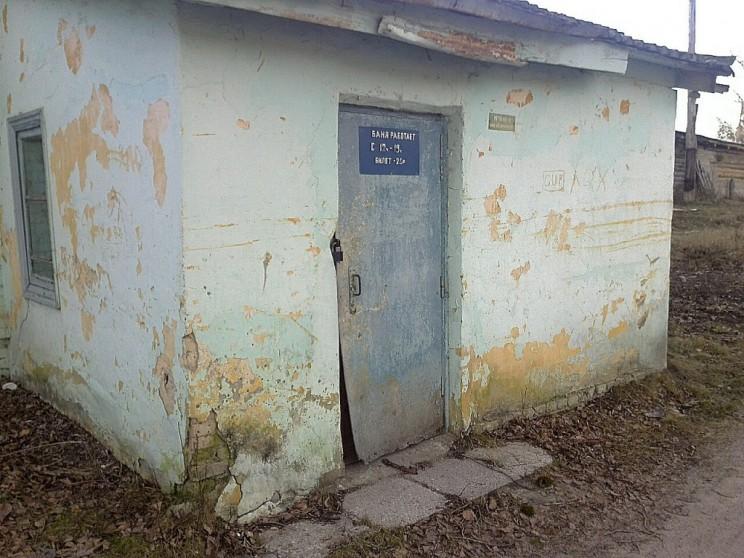 Здание бани в поселке Глотовка Инзенского района Ульяновской области.