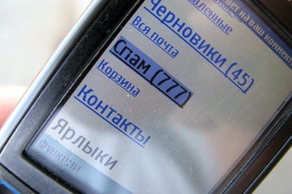Очередной смс-спаммер из Ульяновска попался ФАСу