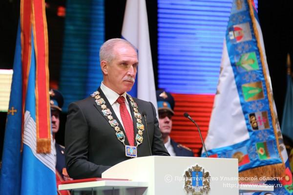 Сергей Морозов инаугурация 5