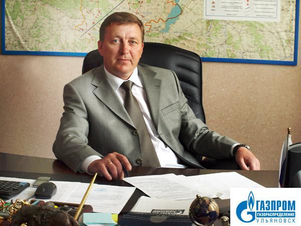 Владимир Камеко, генеральный директор ООО «Газпром газораспределение Ульяновск» , депутат Законодательно собрания Ульяновской области.