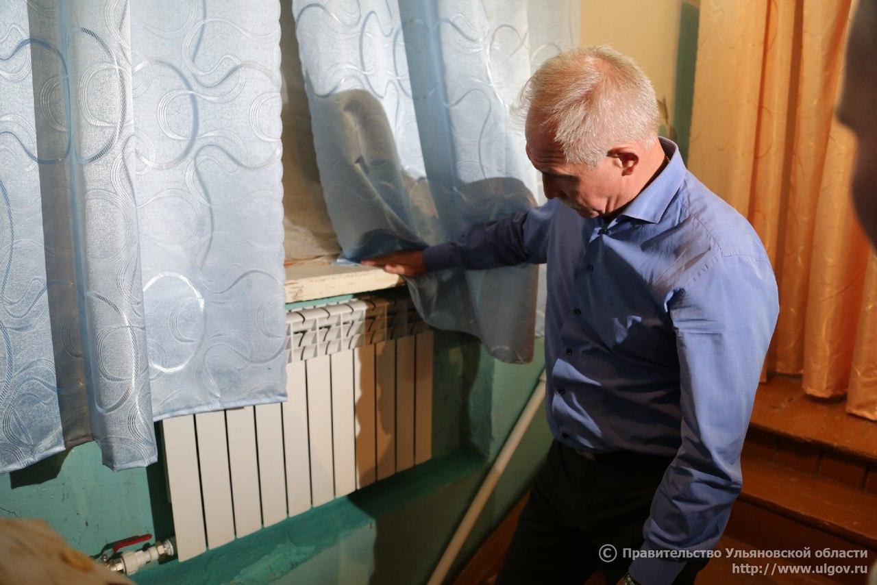 Кадровые перестановки в администрации губернатора и правительстве Ульяновской области
