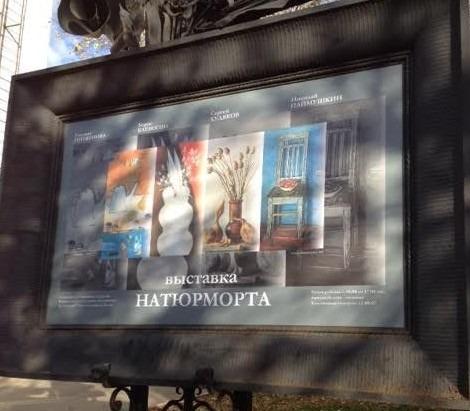 галерея ульяновск