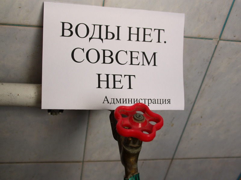 Готовьте тазики: из-за ЧП подача холодной воды в Ульяновске сохраняется на уровне 35%