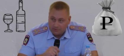 Эдуард Осянин