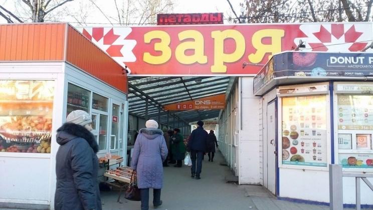 Хрустальная, 23 ульяновск 2