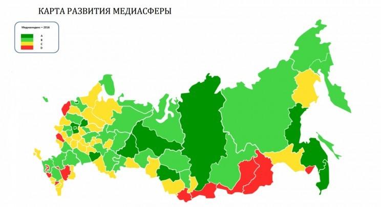 Карта развития медиасферы России 2016