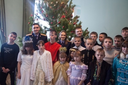 Сотрудники Следственного управления поздравили воспитанников детского дома с наступающим Новым годом