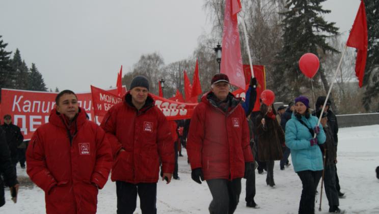 праздничную демонстрацию и митинг посвященные 99-ой годовщине Великой Октябрьской социалистической Революции