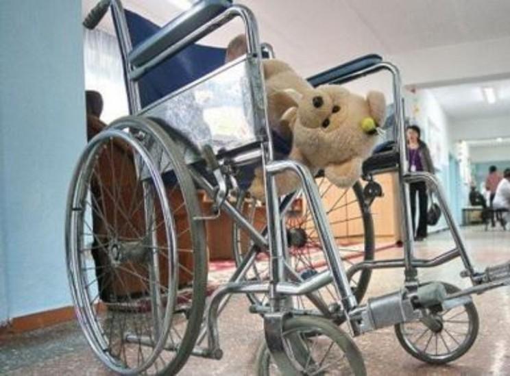 кресло коляска