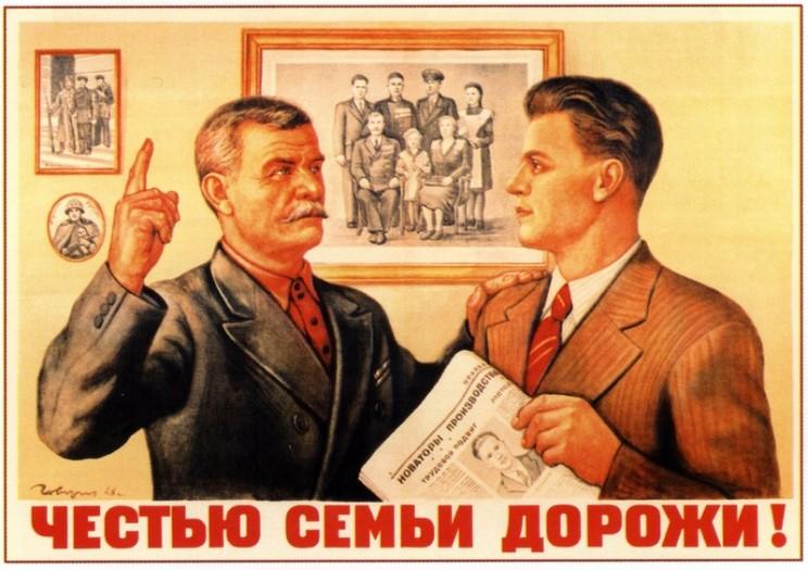 совет отцов в Ульяновской области