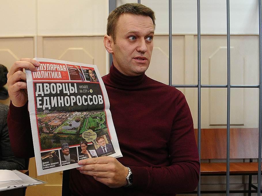 Региональный штаб Алексея Навального в Ульяновске планируют открыть в апреле 2017 года