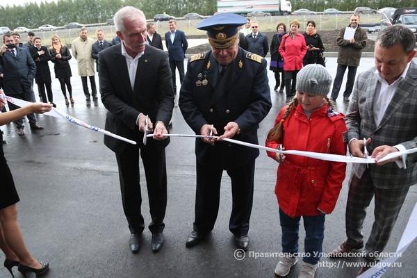 Хелипорт Ульяновск 2