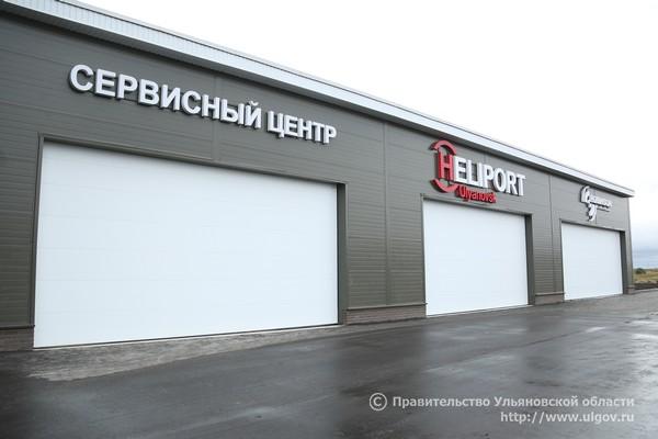 Хелипорт Ульяновск 6
