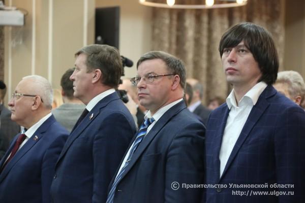 Инвестиционное послание Губернатора Ульяновской области С.И.Морозова на 2017 год , 1