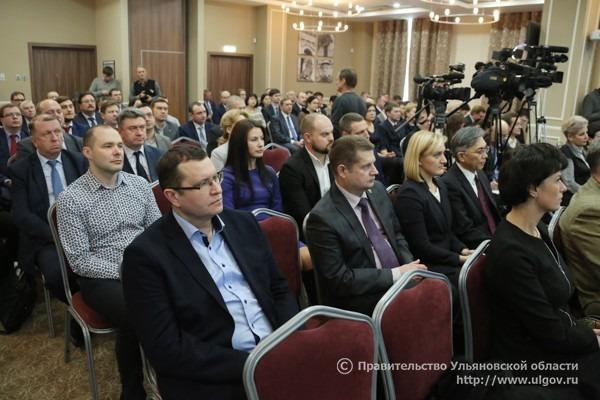 Инвестиционное послание Губернатора Ульяновской области С.И.Морозова на 2017 год, 10