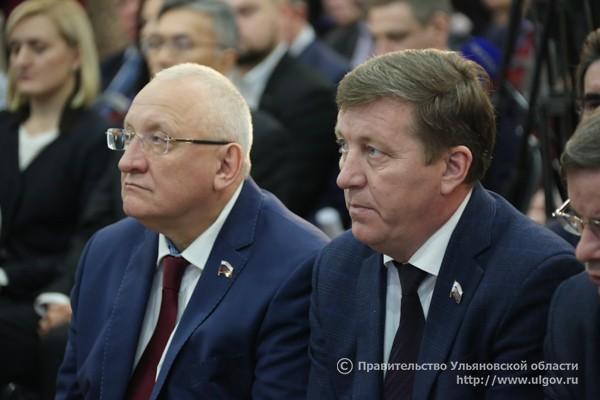 Инвестиционное послание Губернатора Ульяновской области С.И.Морозова на 2017 год, 11