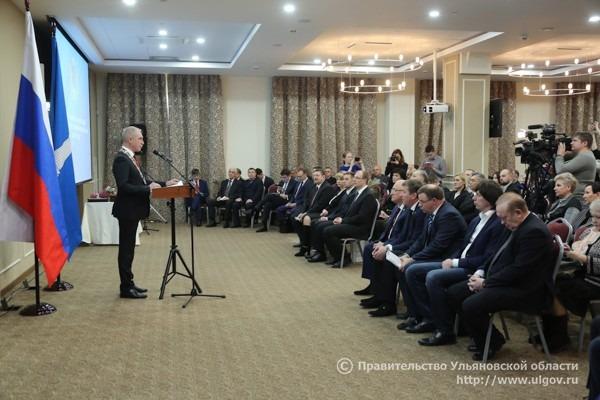 Инвестиционное послание Губернатора Ульяновской области С.И.Морозова на 2017 год, 3