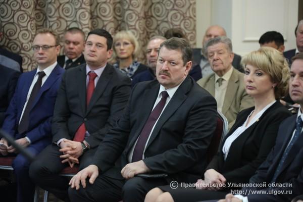 Инвестиционное послание Губернатора Ульяновской области С.И.Морозова на 2017 год, 5