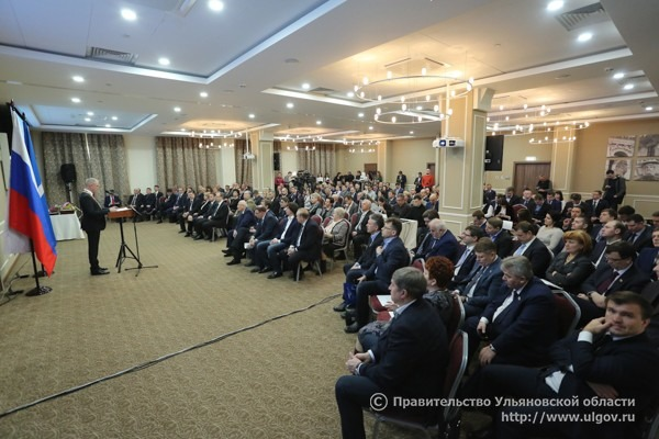 Инвестиционное послание Губернатора Ульяновской области С.И.Морозова на 2017 год, 6