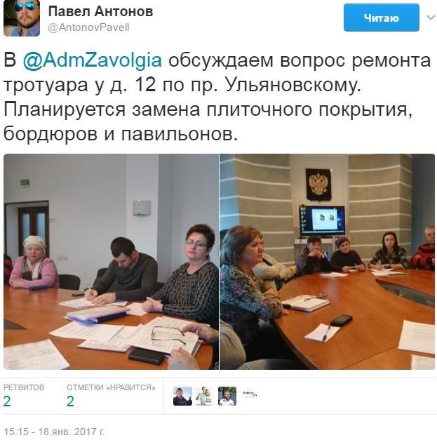 Наиль Юмакулов и Павел Антонов вымогают деньги с предпринимателей Заволжского района Ульяновска