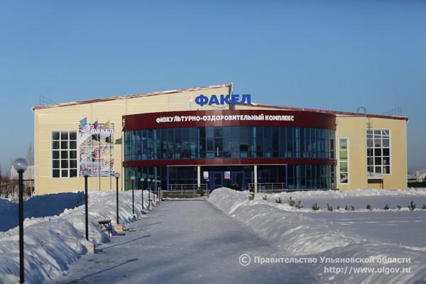В поселке Новая Малыкла Ульяновской области заработал ФОК с бассейном