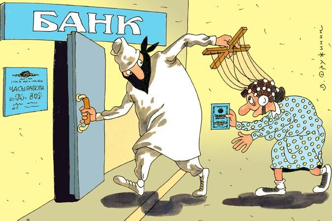 ООО «Базовый элемент» заинтересовало прокуроров