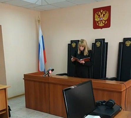 Судья Ленинского района суда Ульяновска Елена Хаустова во время вынесения приговора по делу Алсу Балакишиевой, 15 февраля 2016 года.