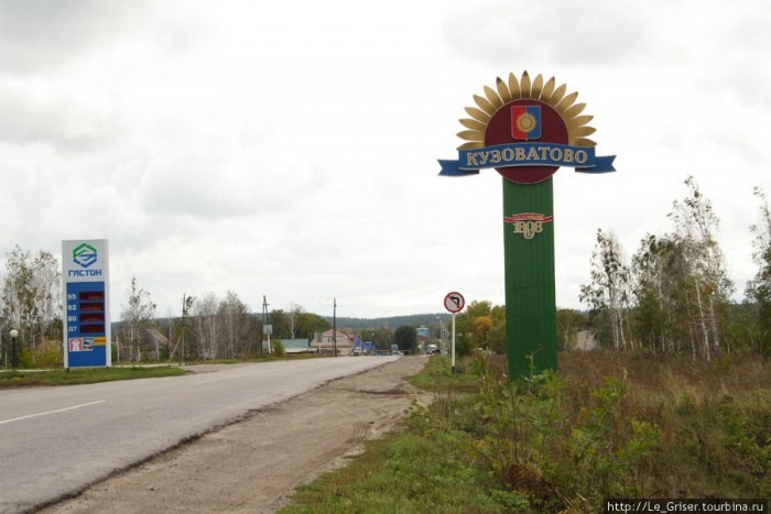 Афера с квартирой в Кузоватовском районе привела к штрафу 170 000 рублей вместо 3 лет колонии