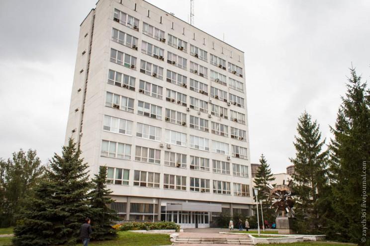 НИИАР Димитровград 2
