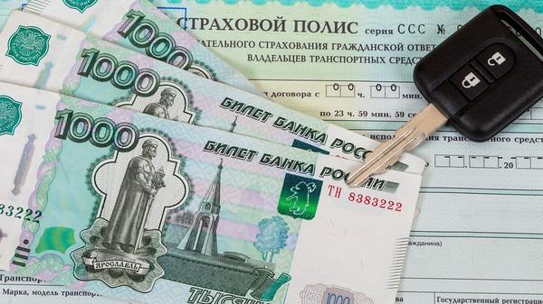 Электронное ОСАГО как спасение для автомобилистов Ульяновской области
