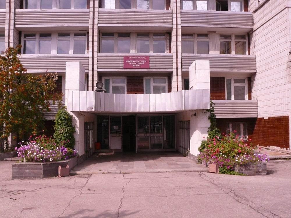 «Ульяновское областное бюро судебно-медицинской экспертизы»  оштрафовали на 30 000 рублей