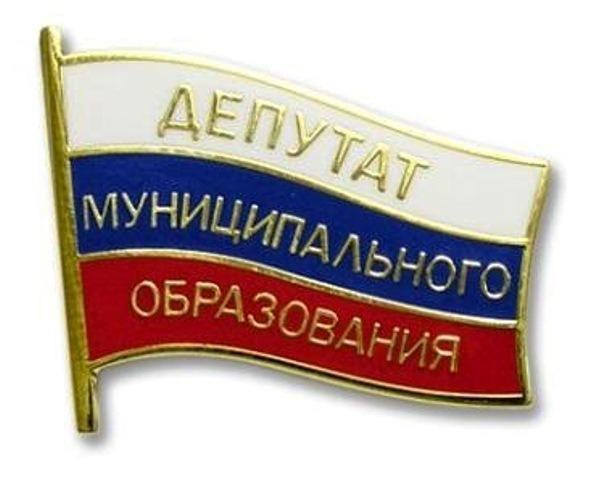 Депутат из Старомайнского района Александр Арбузов потерял статус народного представителя