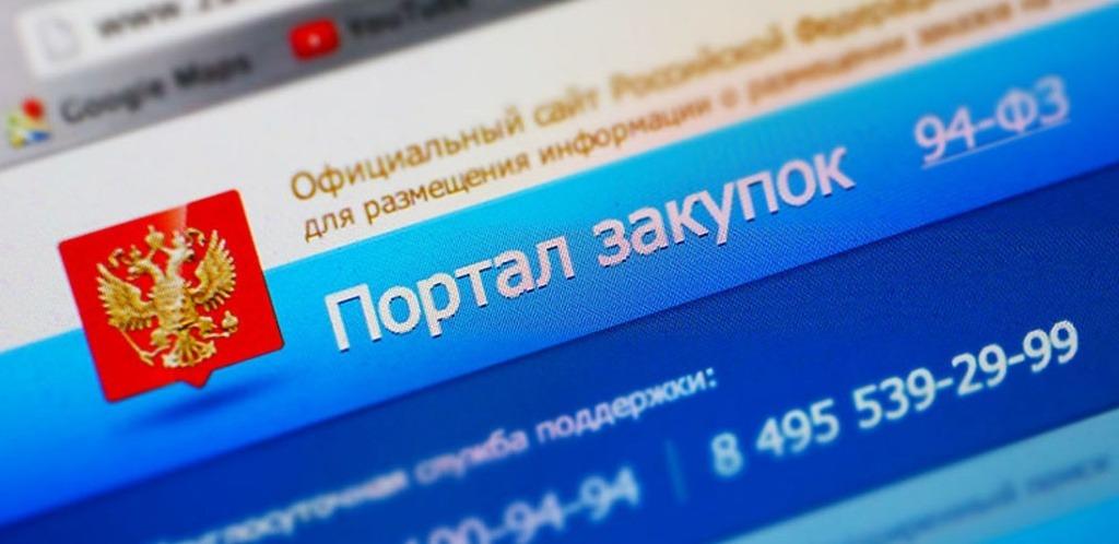 Закупали стационарные автовидеорегистраторы на миллион рублей с нарушениями