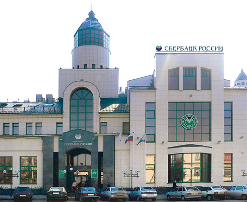 """Здание центрального офиса ульяновского отделения """"Сбербанка""""."""