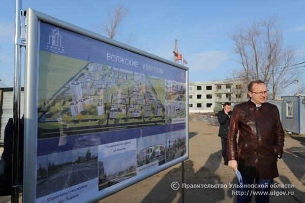 Министр промышленности, строительства, жилищно-коммунального комплекса и транспорта Ульяновской области Дмитрий Вавилин.