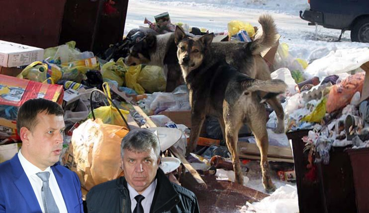 Прокуратура тыкает Гаева и Панчина в мусор