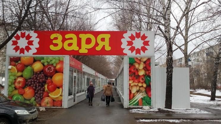 Торговый коридор на Хрустальной, 23 в Железнодорожном районе Ульяновска/